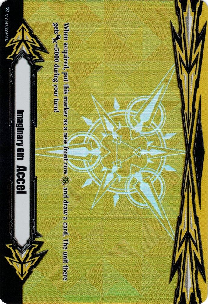 V-GM2/0030EN Imaginary Gift 2 - Accel Special Parallel (SP)