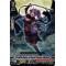 V-BT06/055EN Stealth Rogue of Break Smash, Miyako Commune (C)