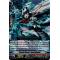 V-BT06/SP04EN Stealth Beast, Spell Hound Special Parallel (SP)