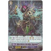 BT02/S10EN Witch Doctor of the Abyss, Negromarl SP