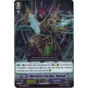 BT02/012EN Witch Doctor of the Abyss, Negromarl Double Rare (RR)