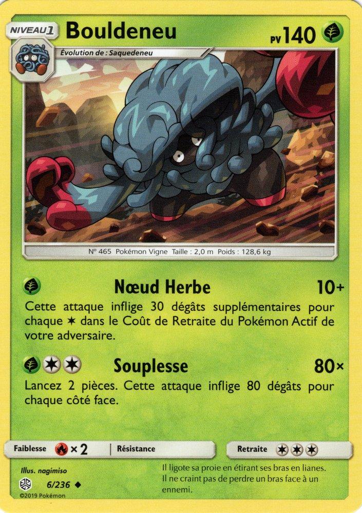 SL12_6/236 Bouldeneu Peu commune