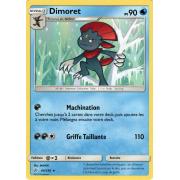 SL12_44/236 Dimoret Rare