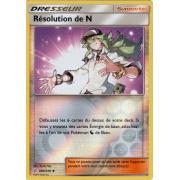 SL12_200/236 Résolution de N Inverse