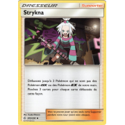SL12_205/236 Strykna Peu commune