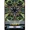 V-GM/0114EN Imaginary Gift - Force Image Gift Rare (IGR)