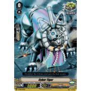V-TD09/012EN Cyber Tiger Commune (C)