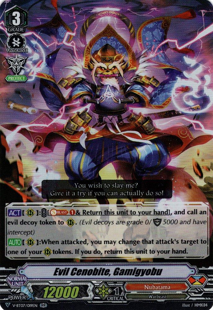 V-BT07/019EN Evil Cenobite, Gamigyobu Double Rare (RR)