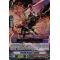 V-BT07/021EN Stealth Dragon, Jaenjin Double Rare (RR)