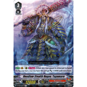 V-BT07/033EN Hoodlum Stealth Rogue, Tagamaru Rare (R)
