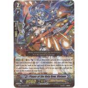 BT06/005EN Player of the Holy Bow, Viviane Triple Rare (RRR)