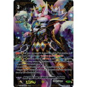 V-EB10/SSR01EN Holy Great Sage of Black Shadows, Isabelle Super Special Rare (SSR)