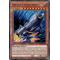 IGAS-FR017 Arcjet Lightcraft Rare