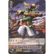 BT06/070EN Undead Pirate of the Cursed Rifle Commune (C)