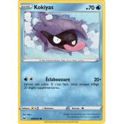 SS01_040/202 Kokiyas Commune