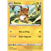 SS01_066/202 Raichu Rare
