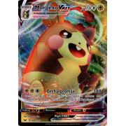SS01_080/202 Morpeko VMAX Ultra Rare