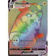 SS01_204/202 Morpeko VMAX Hyper Rare