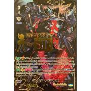 V-EB12/SSR01EN Claret Sword Dragon Super Special Rare (SSR)