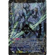 V-EB12/SSR03EN Last Card, Revonn Super Special Rare (SSR)