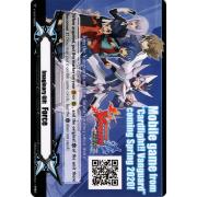 V-GM2/0066EN Imaginary Gift 2 - Force Commune (C)