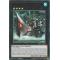 DUOV-EN083 Number 27: Dreadnought Dreadnoid Ultra Rare