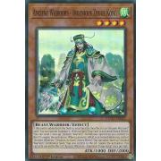 ETCO-EN023 Ancient Warriors - Ingenious Zhuge Kong Super Rare