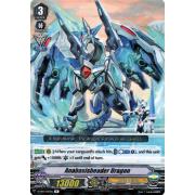V-EB14/020EN Anabasisheader Dragon Rare (R)