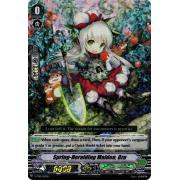 V-EB14/SP24EN Spring-Heralding Maiden, Ozu Special Parallel (SP)