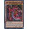 SDSA-EN042 Uria, Lord of Searing Flames Ultra Rare