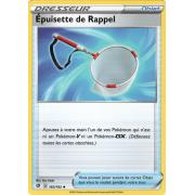 SS02_165/192 Épuisette de Rappel Peu commune