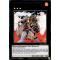 BLAR-EN066 Brotherhood of the Fire Fist - Lion Emperor Ultra Rare