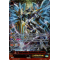 V-SS05/S02EN Holy Dragon, Crystaluster Dragon Secret Rare (SR)