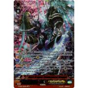 V-SS05/S05EN Dark Dragon, Chainrancor Dragon Secret Rare (SR)