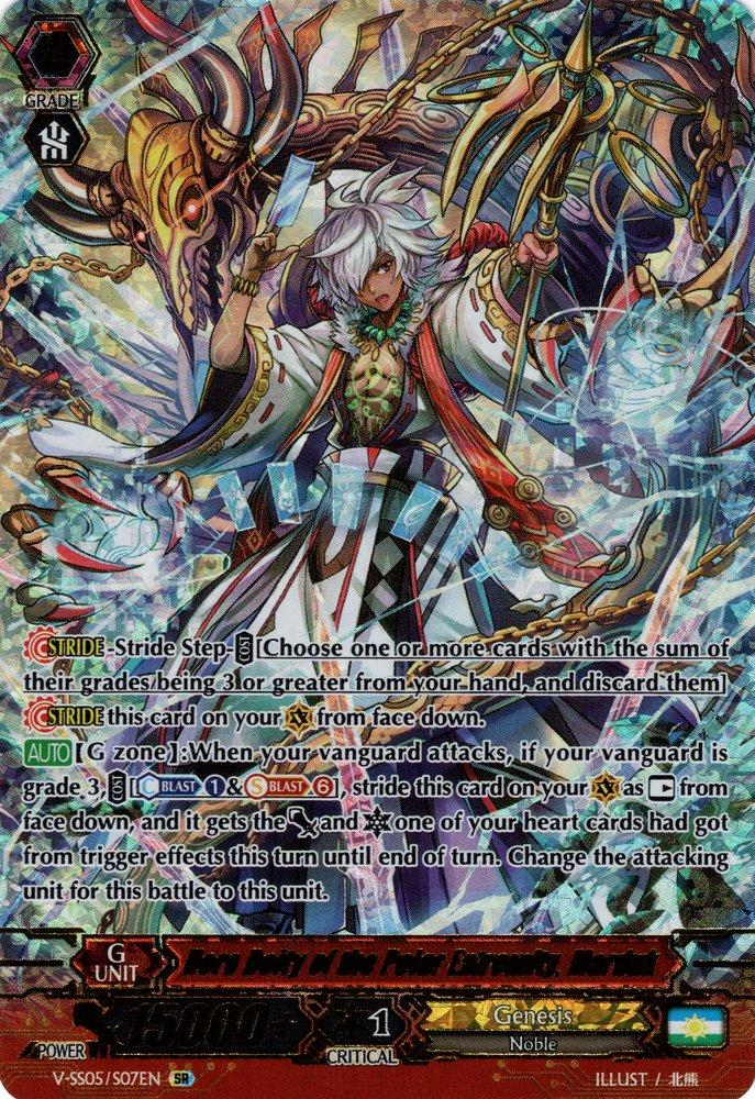 V-SS05/S07EN Hero Deity of the Polar Extremity, Marduk Secret Rare (SR)