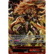V-SS05/S08EN Supreme Heavenly Emperor Dragon, Zanbust Dragon Secret Rare (SR)