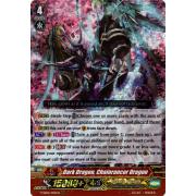 V-SS05/005EN Dark Dragon, Chainrancor Dragon Triple Rare (RRR)