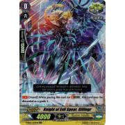 V-SS05/029EN Knight of Evil Spear, Gillingr Double Rare (RR)