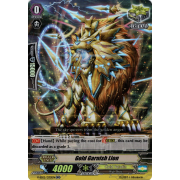 V-SS05/030EN Gold Garnish Lion Double Rare (RR)