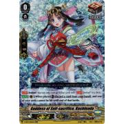 V-SS03/006EN Goddess of Self-sacrifice, Kushinada Double Rare (RR)