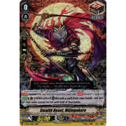 V-SS03/008EN Stealth Beast, Mijingakure Double Rare (RR)