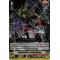 V-SS03/010EN Stealth Beast, Leaves Mirage Double Rare (RR)