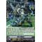 V-SS03/054EN Gyro Slinger Rare (R)