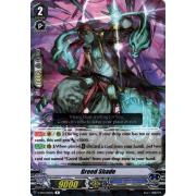 V-SS03/061EN Greed Shade Rare (R)