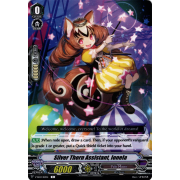 V-SS03/112EN Silver Thorn Assistant, Ionela Commune (C)