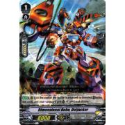 V-BT08/040EN Dimensional Robo, Daijacker Rare (R)