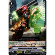 V-BT08/070EN Dimensional Robo, Gofire Commune (C)