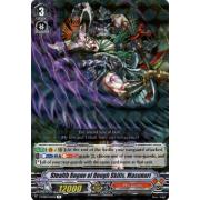 V-BT09/029EN Stealth Rogue of Rough Skills, Masunari Rare (R)