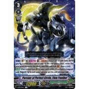 V-BT11/041EN Pursuer of Perfect Circle, Flow Panther Rare (R)
