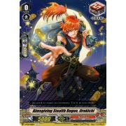 V-BT11/058EN Almsgiving Stealth Rogue, Jirokichi Commune (C)